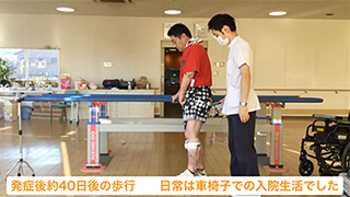 発症後約40日後の歩行 日常は車椅子での入院生活でした